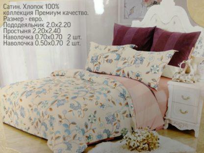 Комплект постельного белья (ЕВРО PREMIUM4)