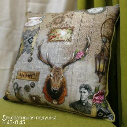 Подушка декоративная №72