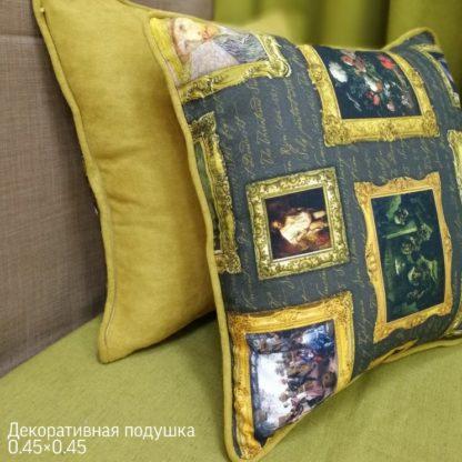 Подушка декоративная №73