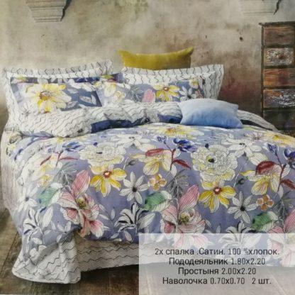 Постельное белье 2х спальное Яркие цветы